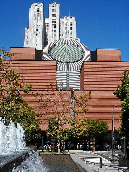 File:San Francisco MOMA.jpg