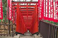 Sanno Inari Shrine(King of Mountain Inari Shrine) - 山王稲荷神社 - panoramio.jpg