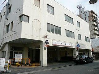 Shikama Station Railway station in Himeji, Hyōgo Prefecture, Japan