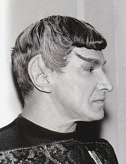 Sarek in profile.jpg