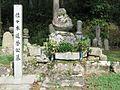 Sasaki Dōyō's Grave in Shōraku-ji.jpg