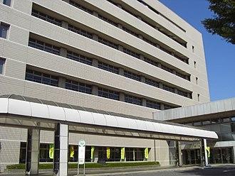 Sayama, Saitama - Sayama City Hall