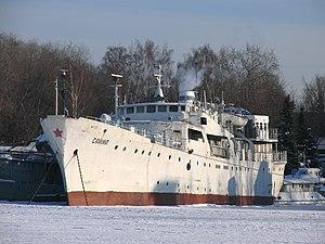 Sayma in North River Port 31-jan-2012.JPG