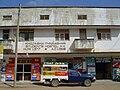 Scene in Lindi, Tanzania.JPG