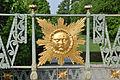 Schlossgarten Schwetzingen 066.jpg