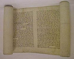 Scroll with the text of the Book of Esther in Hebrew