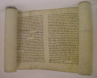 Biblical canon - A scroll of the Book of Esther; one of the five megillot of the Tanakh.