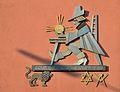 Sculpture Alchemist Sehfeld, Ketzergasse 372, Liesing.jpg