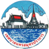 Seal of Samut Prakan.png