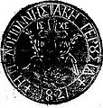 Seal of the Peloponnesian Senate, 1821.jpg