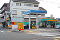 Self service Gas station of Japan.JPG
