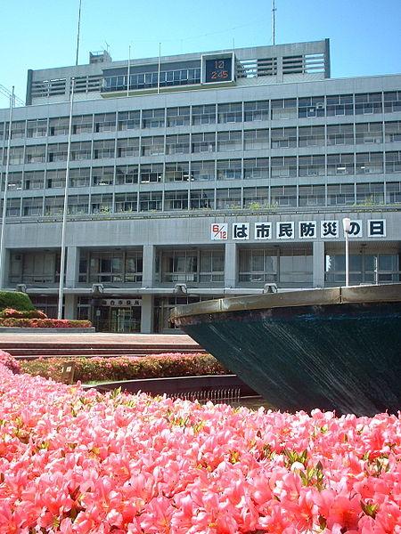 File:SendaiCityHall.jpg