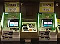 SendaiSubway Ticket-Dispensers in KitaSendai Sta.JPG
