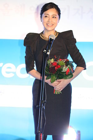 Seo Young-hee - Seo Young-hee at the 2010 Director's Cut Awards