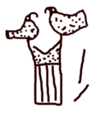 Double Falcon - Serekh of Double Falcon. Redrawing of an inscription on a vessel found in el-Beda.