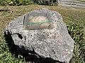 Serval (Aisne) plaque panorama.JPG