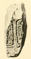 Sewadjare Mentuhotep.png