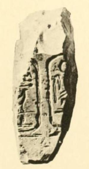 Sewadjare Mentuhotep - Image: Sewadjare Mentuhotep