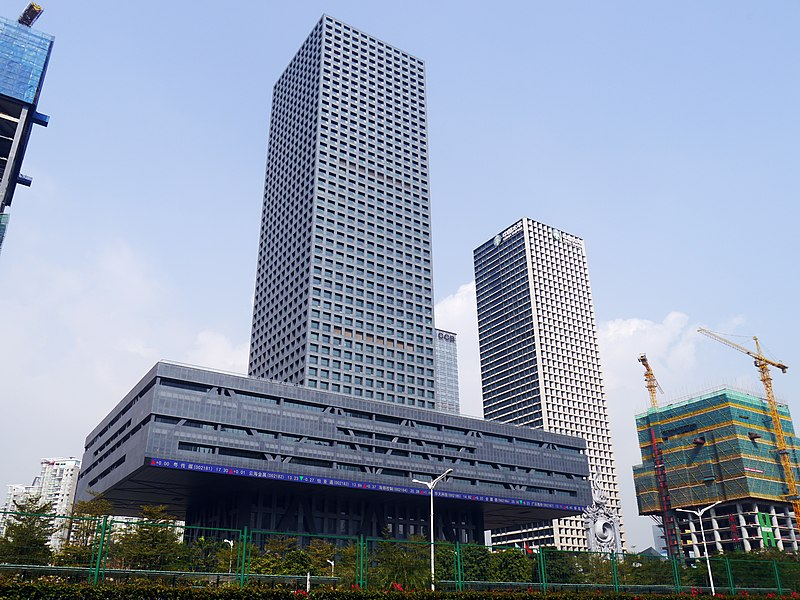 Shenzhen Stock Exchange 1-2014.jpg