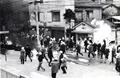Shibuya riot case 1971.png