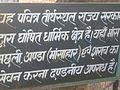 Shikharji Notice.jpg