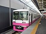 Shin-Keisei 8806 at Shin-Kamagaya Station 201807.jpg