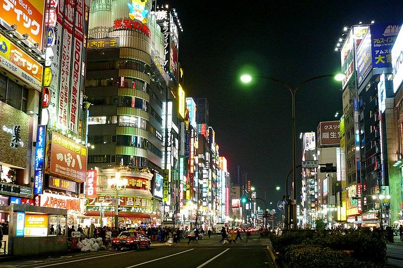 Datei:Shinjuku01s2880.jpg