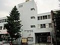 Shinjuku Shimo-Ochiai Yon Post office.jpg