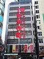 Shinjuku kabukicho (46442435585).jpg