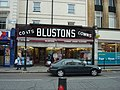 Shop, Kentish Town - geograph.org.uk - 1323700.jpg