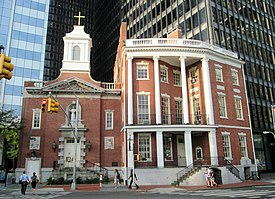 Shrine of St. Elizabeth Ann Seton and Rectory 7 State Street.jpg