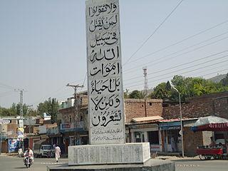 Saidu Sharif City in Khyber Pakhtunkhwa, Pakistan