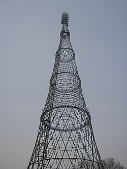Shukhov Tower photo by Sergei Arsenyev 2006.JPG
