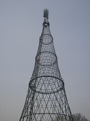 Shukhov Tower - Image: Shukhov Tower photo by Sergei Arsenyev 2006