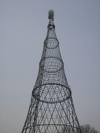 Shukhov Tower - Image: Shukhov Tower photo by Sergei Arsenyev 2006
