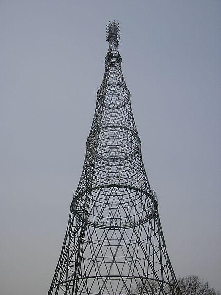 Torre de Shújov 450px-Shukhov_Tower_photo_by_Sergei_Arsenyev_2006