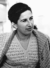Shulamit Gross in the sixties.jpg