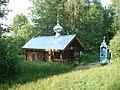 Shuvoyka Chapel-Font near Gridino 9317.jpg