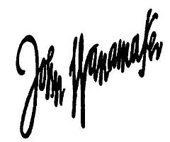 The logo, patterned after John Wanamaker's signature