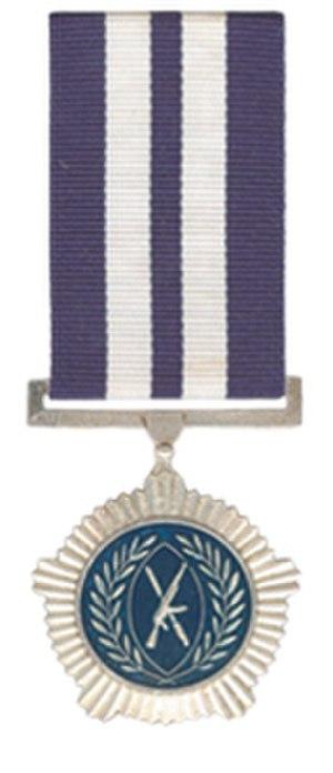 Silver Medal for Merit - Image: Silver Medal for Merit