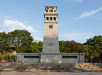 The Cenotaph, Singapore - The Cenotaph is Singapore's first major war memorial