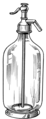 Siphon 2 (PSF).png
