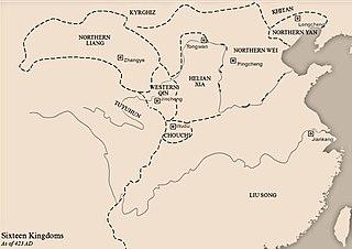 Xia (Sixteen Kingdoms) former country