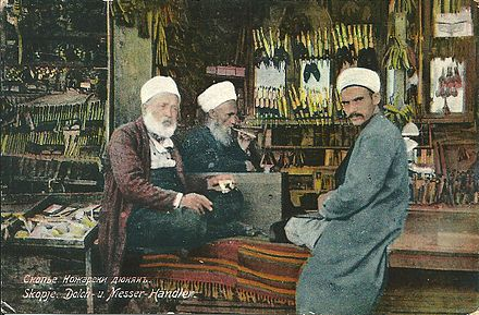 Cutlers in the Old Bazaar around 1900. Skopje-couteliers 1919.jpg
