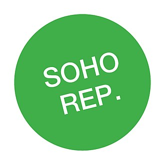 Soho Repertory Theatre - The Soho Rep logo