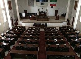 Somália (Somalilândia), Hargeisa, Câmara dos Representantes 2.JPG