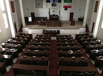Politics of Somaliland - Meeting hall, House of Representatives