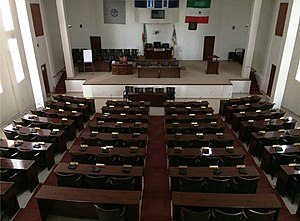 Somalia (Somaliland), Hargeisa, House of Representatives 2