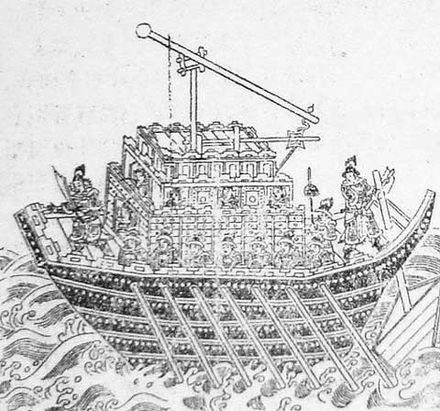 Traction trebuchet on an Early Song Dynasty warship from the Wujing Zongyao. Trebuchets like this were used to launch the earliest type of explosive bombs. Songrivership3.jpg