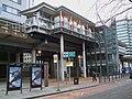 South Quay DLR stn entrance look east.JPG